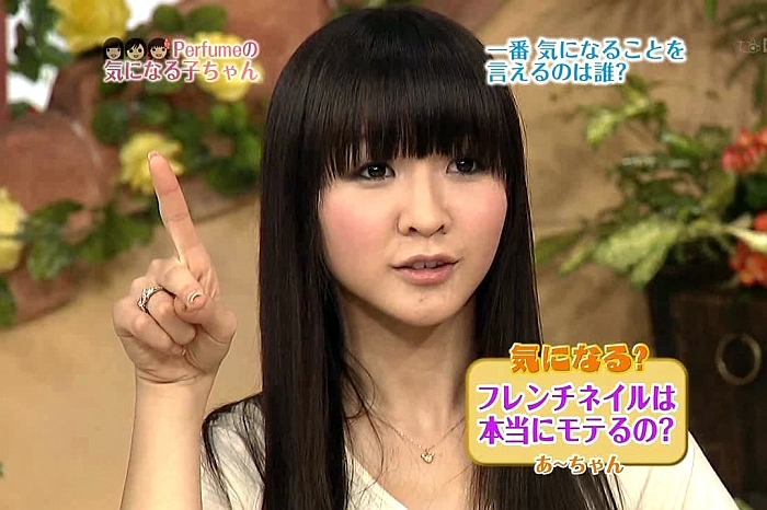 kashiyuka010_20090221235916.jpg