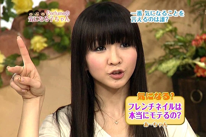 kashiyuka012_20090221235852.jpg