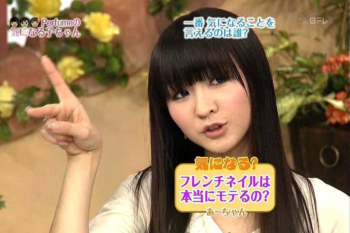 kashiyuka013_20090221235845.jpg
