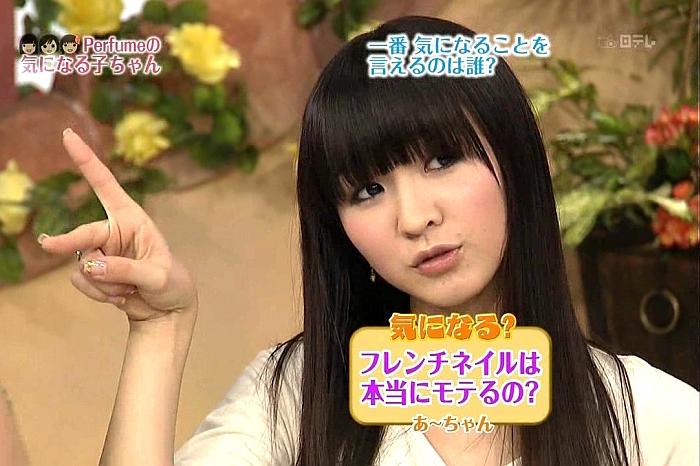 kashiyuka014_20090221235837.jpg