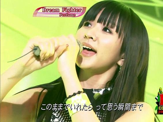 perfume002.jpg