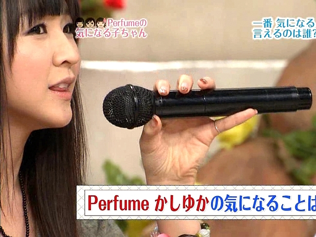 perfume087.jpg
