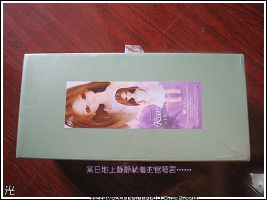 IMG_0386副本