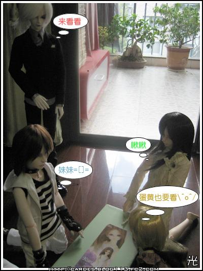 IMG_0390副本