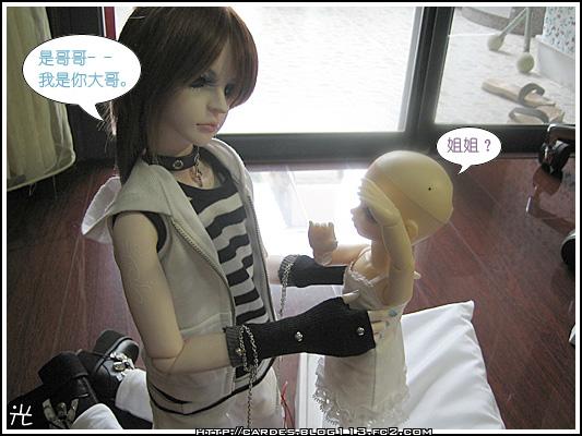 IMG_0396副本