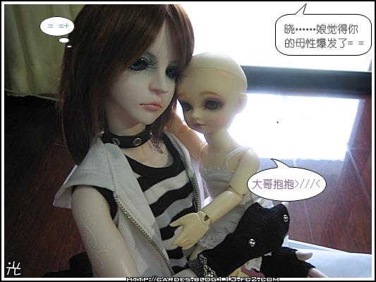 IMG_0397副本