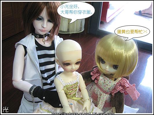 IMG_0399副本