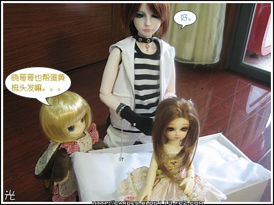 IMG_0400副本