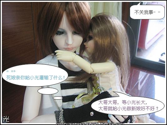 IMG_0403副本