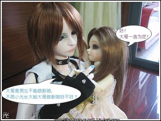 IMG_0404副本