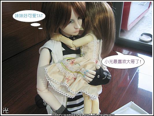 IMG_0405副本