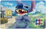 DisneyP3.jpg