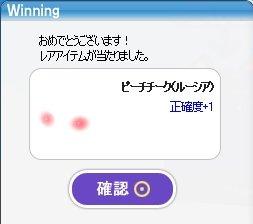 090719-01.jpg