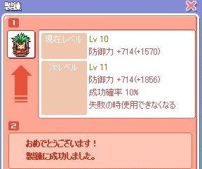 091013-01.jpg