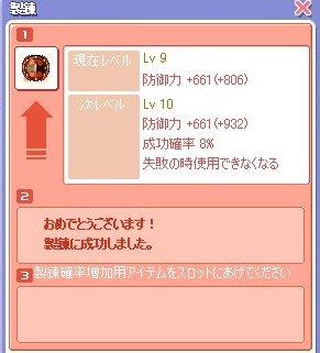 091209-01.jpg