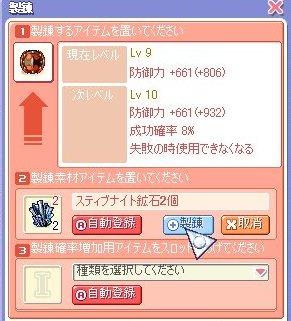 091209-03.jpg