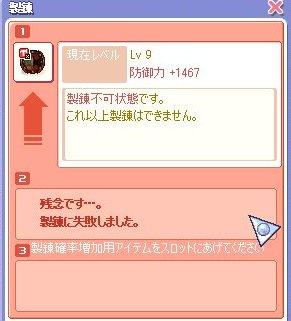 091209-04.jpg