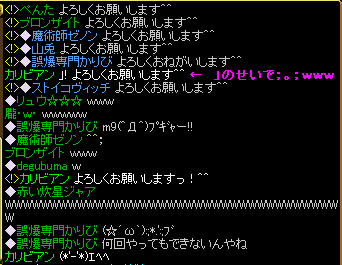 2.16Gv叫び