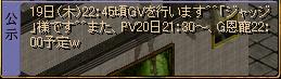 12.04.19Gv予定