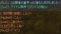 1008272.jpg