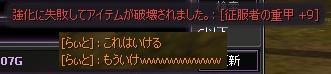 1008274.jpg
