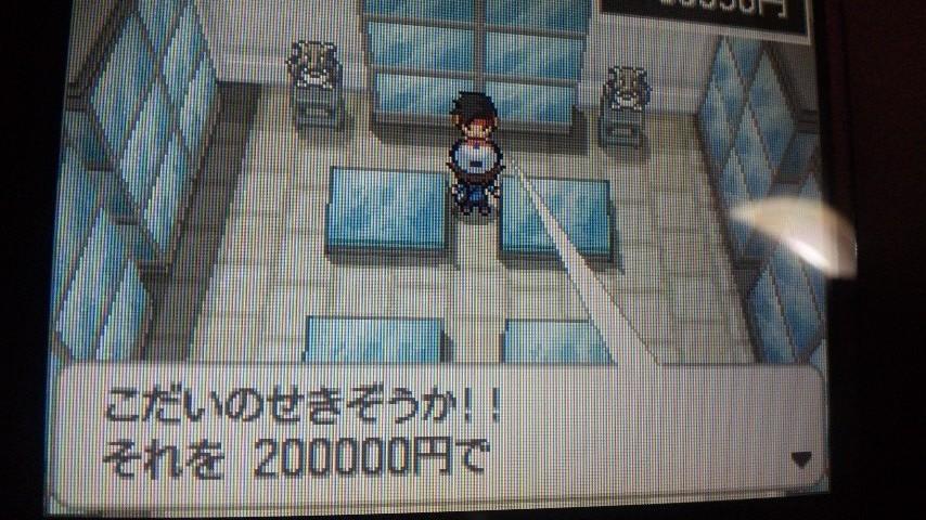 100927_214702.jpg