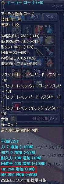 1102011.jpg