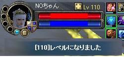 1103052.jpg
