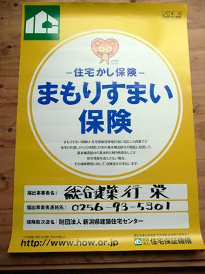 R0013642のコピー