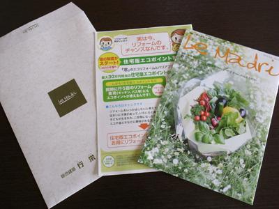 R0014020のコピー