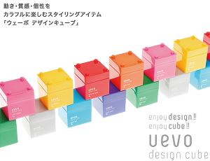 designcube_01.jpg