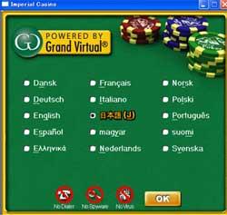 インペリアルカジノのインストール(ルーレットの遊び方)