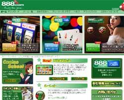 カジノオンネットの遊び方