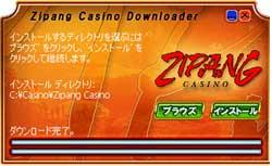 ジパングカジノのダウンロード(ルーレットの遊び方)border=