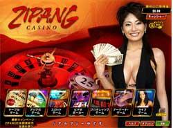 ジパングカジノの遊び方