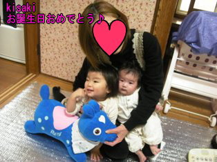 kisaki お誕生日おめでとう