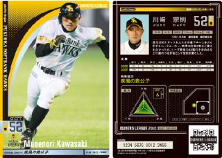 01kawasaki