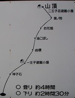 P6110586.jpg
