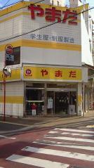 NEC_0368.jpg
