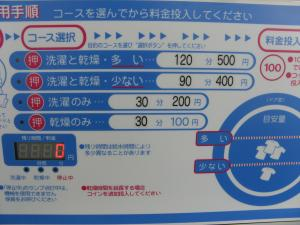 024_convert_20090123230502.jpg