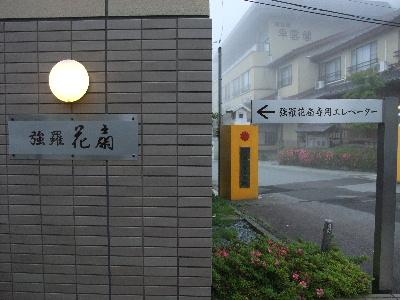 hanaougi0073.jpg