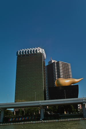 2010 11 06_5216