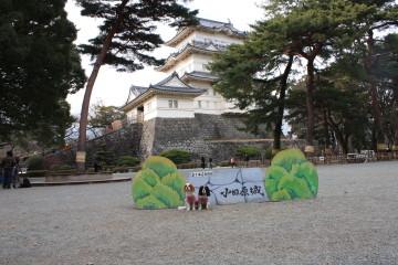 小田原城をバックに記念に撮りました