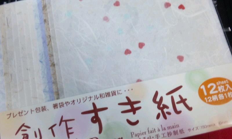 110506suki.jpg