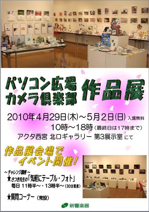 kokuti_2.jpg
