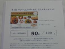 100701_2202_01.jpg