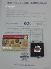 101225_1509_01.jpg