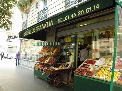 街の果物屋さん
