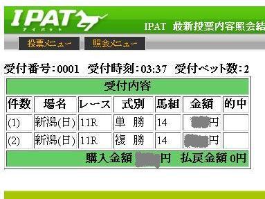 20090719.jpg