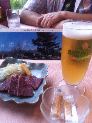 ゆづき 051(1)